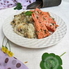 三文鱼排酒香罗勒蛤蜊粉