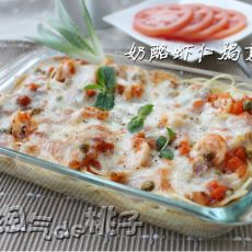 奶酪虾仁�h意面