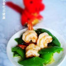 青椒炒虾仁的做法