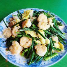 三鲜韭菜苔