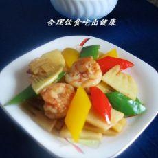 彩椒冬笋炒虾仁的做法