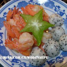 水果虾仁拼盘的做法