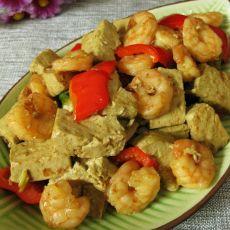 自制豆腐之虾仁烧黑豆豆腐