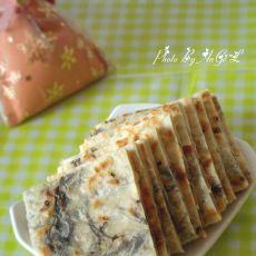 紫菜椒盐芝麻饼
