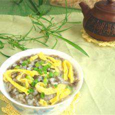 毛豆紫菜咸粥