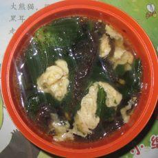 菠菜紫菜蛋花汤