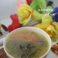 西红柿海带汤的做法