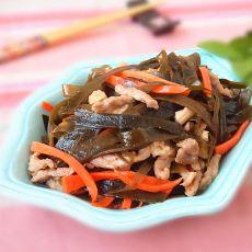 海带炒肉丝