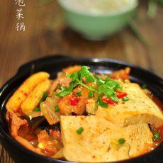 豆腐泡菜锅的做法