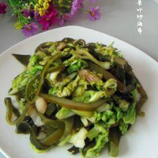 白菜叶炒海带的做法