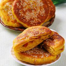 红肠芝麻南瓜烧饼
