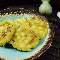 南瓜玉米饼