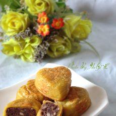 爱心南瓜红豆饼