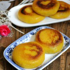 南瓜黑芝麻糯米饼
