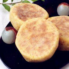南瓜红豆馅饼