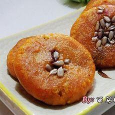 香甜南瓜饼