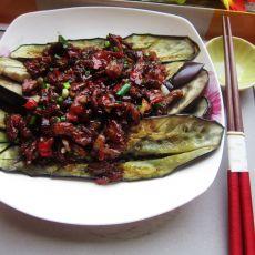 剁椒肉丝烤茄子
