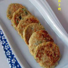 芝麻茄子饼