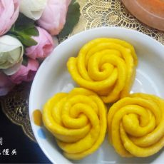 胡萝卜黄玫瑰馒头