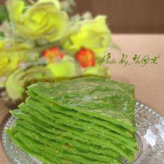 翡翠菠菜饼