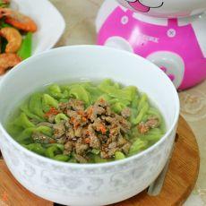 猪肝胡萝卜菠菜面的做法
