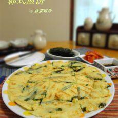 韩式煎饼的做法