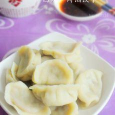 西葫芦肉馅饺子