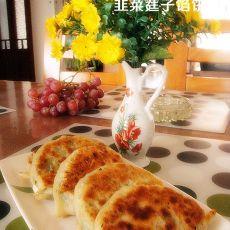 韭菜莛子馅饼的做法