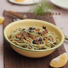 虾皮豆豉拌蔬菜面的做法