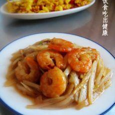 白菜炒干虾仁
