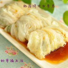 韩国烤肉白菜卷