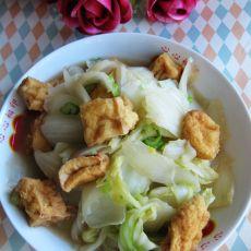 白菜豆腐泡