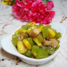 莴笋炒玉米粒