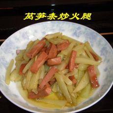 莴笋条炒火腿肠