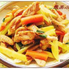 杂蔬辣炒鸡柳