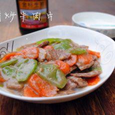 清炒牛肉片