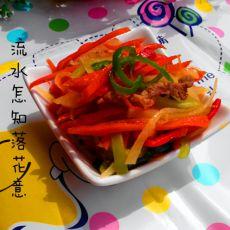 红萝卜莴笋炒肉的做法