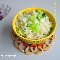 莴笋杏鲍菇炒饭