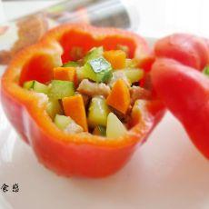 蔬菜肉丁红椒盅