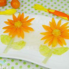 冰糖金桔太阳花的做法