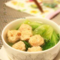 【肉丸生菜汤】