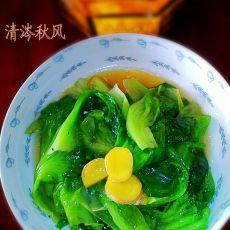 豉汁生菜的做法