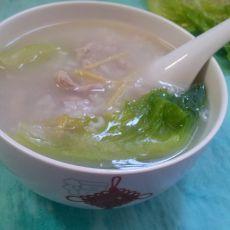 瘦肉蔬菜粥