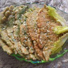 芝麻香生菜煎饼