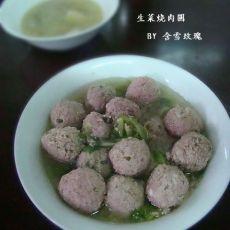 生菜烧牛肉圆