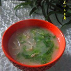 生菜豆丝玉米羹的做法