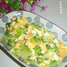 生菜炒鸡蛋