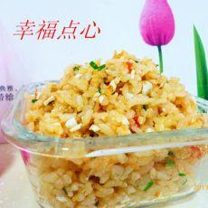 西红柿咸鸭蛋炒饭