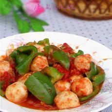 茄汁青椒鱼丸