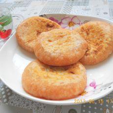 西红柿芝麻白糖饼